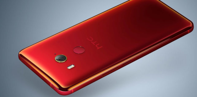 HTC U11 EYEs unveiled with dual front-facing cameras