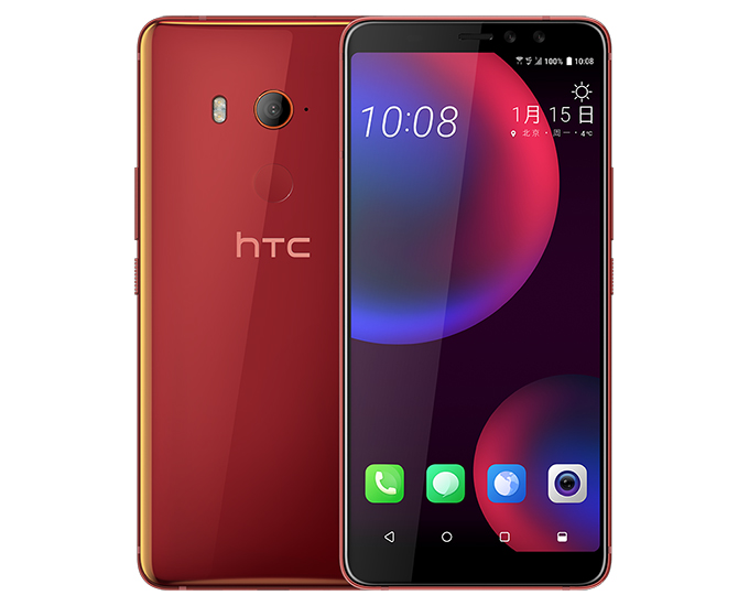 HTC U11 EYEs specs, pictures, price and launch date leak