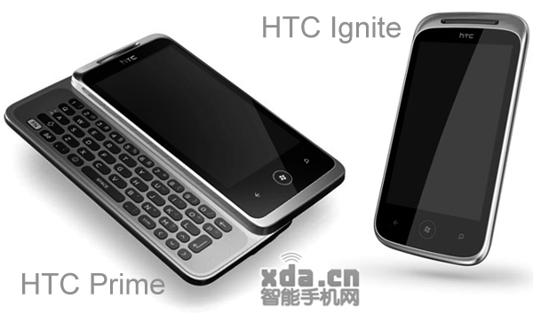 HTC Pyramid, HTC Prime and HTC Ignite Are Revealed in Pictures