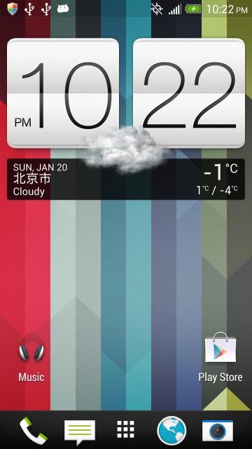 HTC Desire 820 unfortunately sense home has stopped (Hard ...
