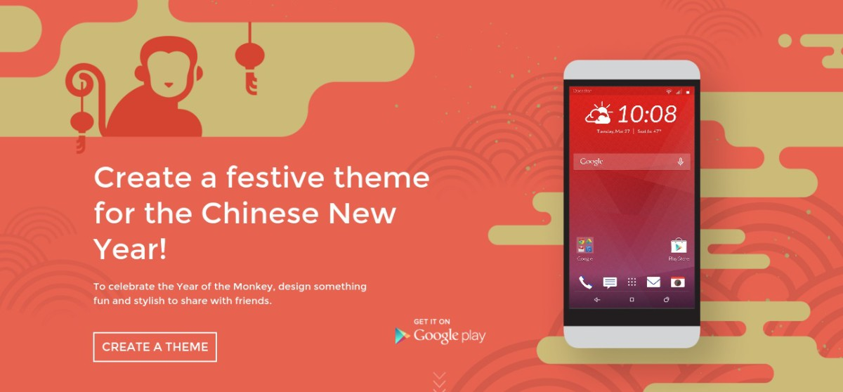 chinese new year theme app 1
