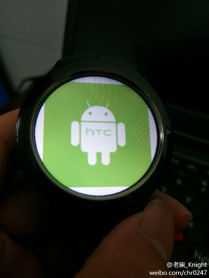 Terraplén hijo suelo  New photos reveal HTC's Under Armour smartwatch – HTC Source